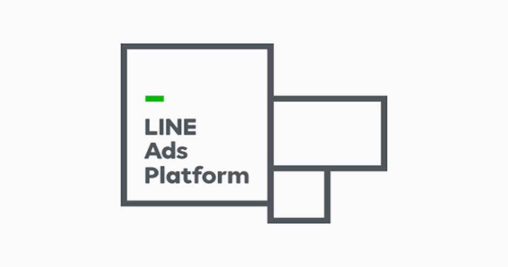 LINE Ads Platformタイトル
