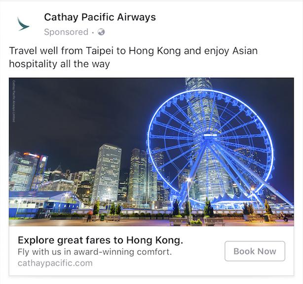 旅行業界向けダイナミック広告例(Cathay Pacific Airways)