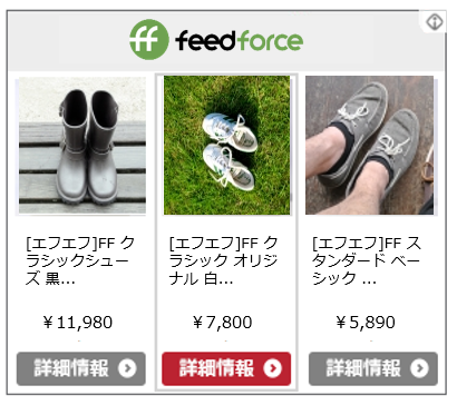 Yahoo!ディスプレイネットワーク(YDN)の動的ディスプレイ広告 掲載イメージ