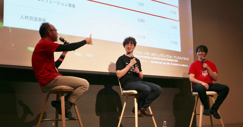 FeedTech2018開催レポート〜クロージングセッション「2018年データフィード広告の総括と今後の展望」