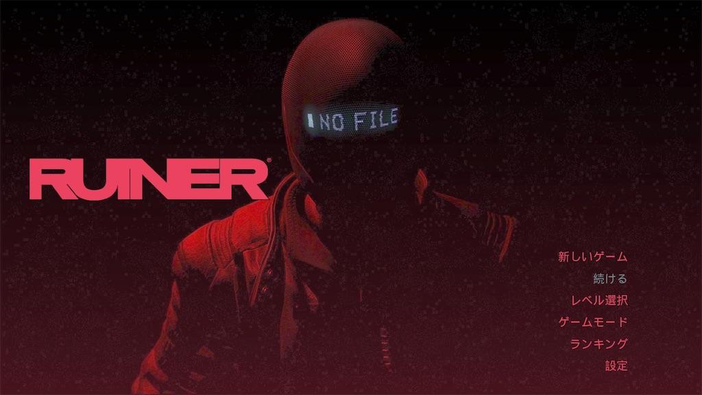 f:id:feel_MX:20200103210639j:image