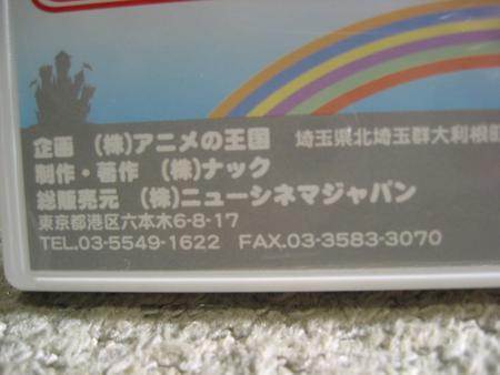 f:id:feelflows:20050211003755:image