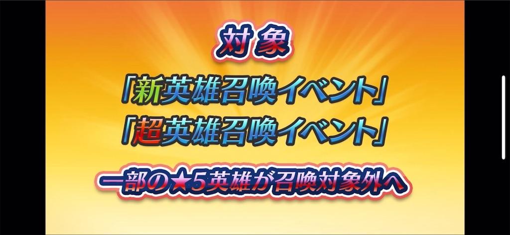 f:id:feh_asama:20200802130422j:image