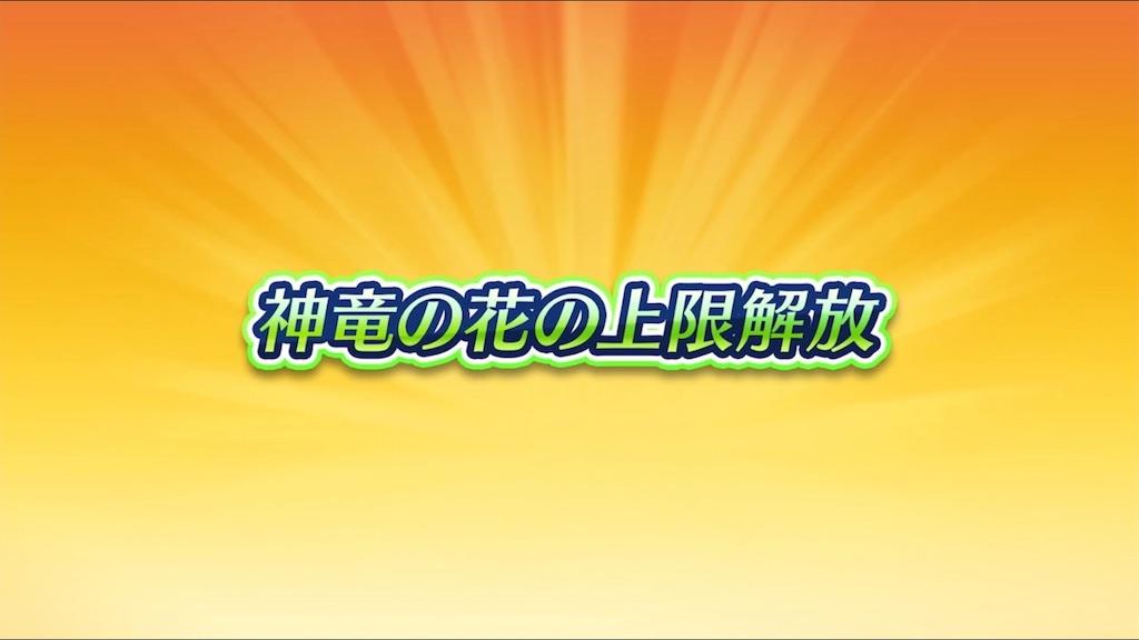 f:id:feh_asama:20200815094726j:image