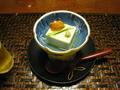 [京都][2008][05][24]