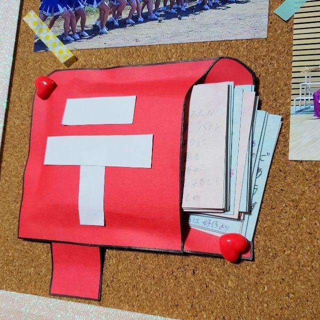 f:id:felice-baton-mg:20200117104234j:image