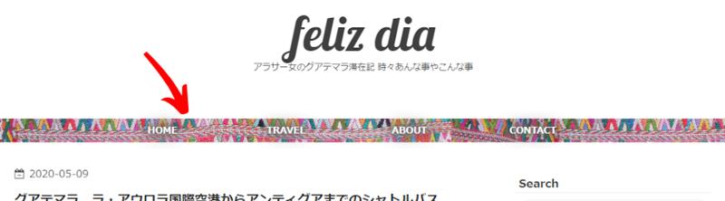f:id:feliz-dia:20200509215449p:plain