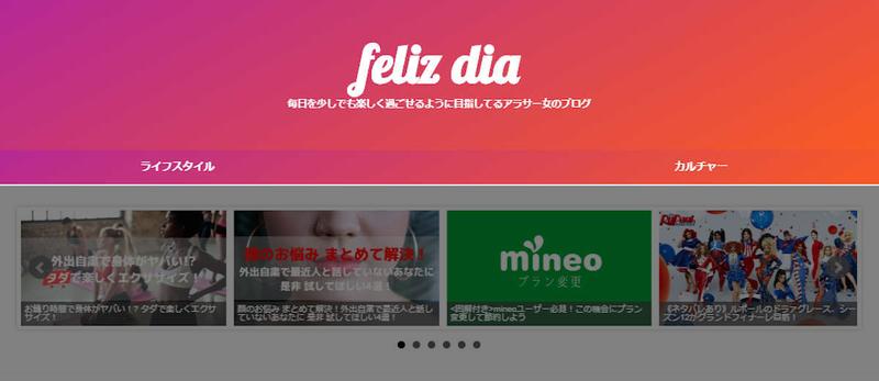 f:id:feliz-dia:20200604013337j:plain