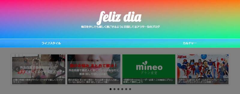 f:id:feliz-dia:20200604014436j:plain