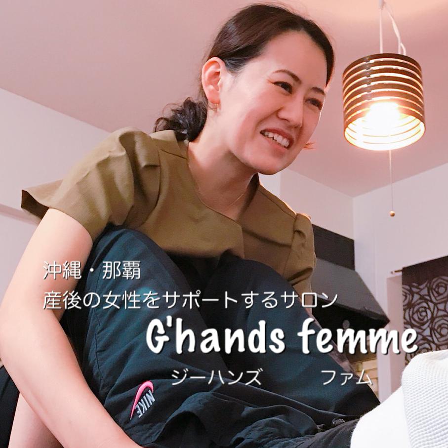 f:id:femme-ghands:20180412153343j:plain