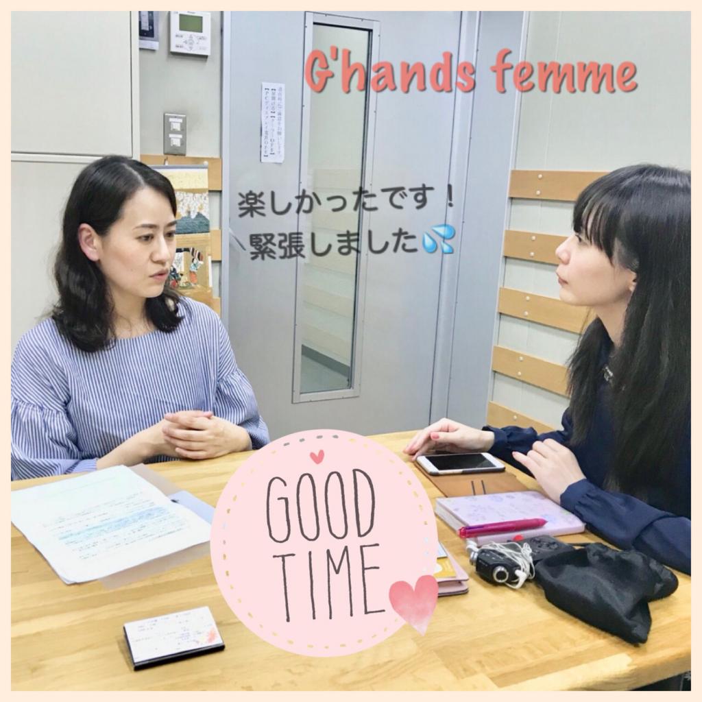 f:id:femme-ghands:20180420002847j:plain