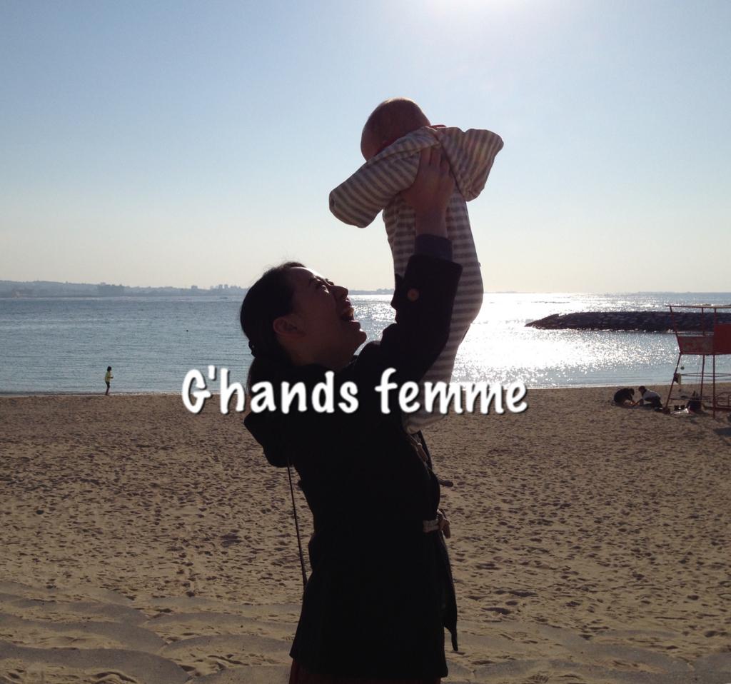 f:id:femme-ghands:20180506003232j:plain