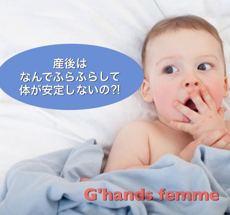 f:id:femme-ghands:20190227162401j:plain