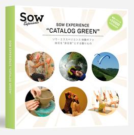 Sowの人気総合版カタログGREEN ¥10,500を購入する