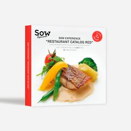 SowのレストランカタログREDを購入する