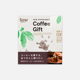 Sowで人気のCOFFEE GIFTカタログの価格は?