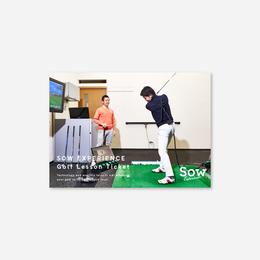 Sowのゴルフ体験カタログギフトのクチコミ評判