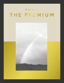 評判の高級カタログギフト「リンベル ザ・プレミアム」のクチコミをみる