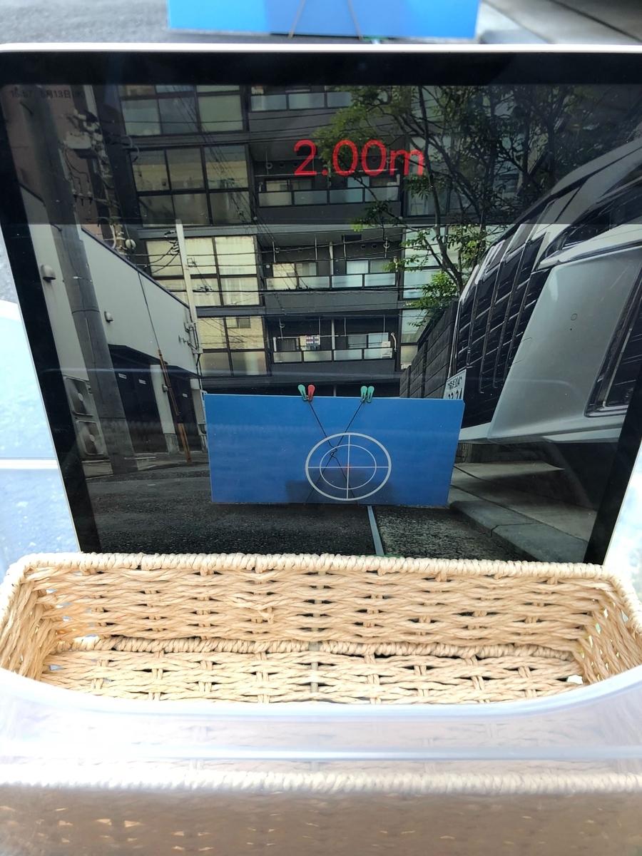 f:id:fengchihsheng:20200514133147j:plain