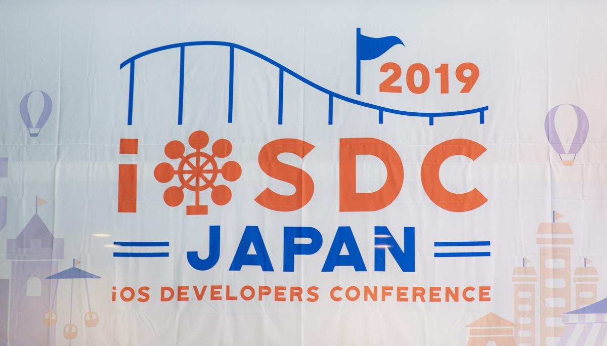 iOSDC Japan