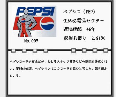 f:id:fereshte:20200108235025p:plain