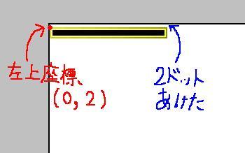 f:id:fermiumbay13:20190801132940p:plain