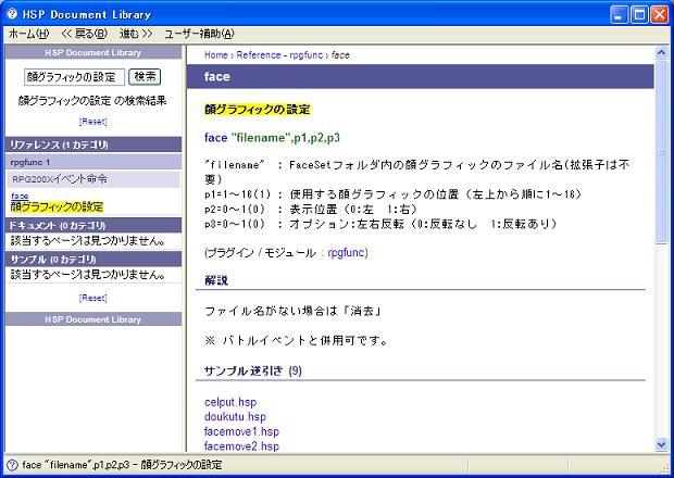 f:id:fermiumbay13:20190801134252p:plain