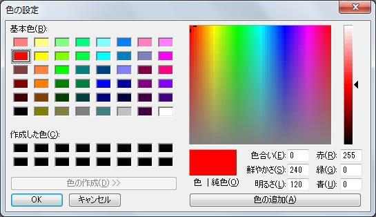 f:id:fermiumbay13:20190802015750p:plain