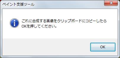 f:id:fermiumbay13:20190802015845p:plain
