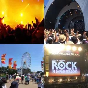f:id:festivalflivetrips:20170411234149p:plain