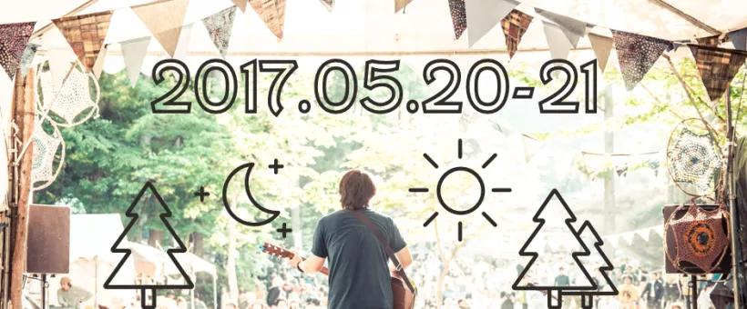 f:id:festivalflivetrips:20170422025032p:plain