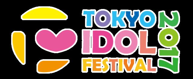 f:id:festivalflivetrips:20170707093946p:plain