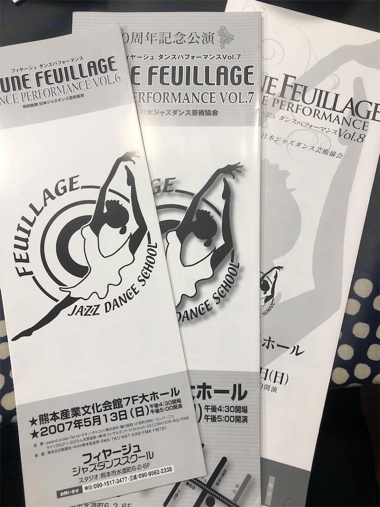 f:id:feuillage-studio:20190601205853j:image