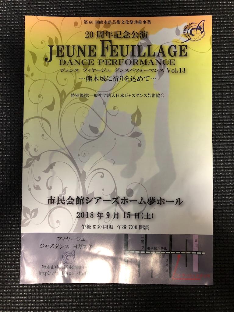 f:id:feuillage-studio:20190629084941j:image