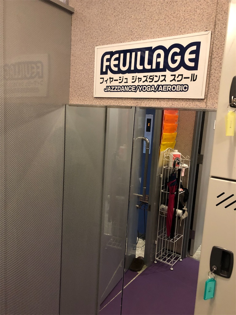 f:id:feuillage-studio:20200404020958j:image