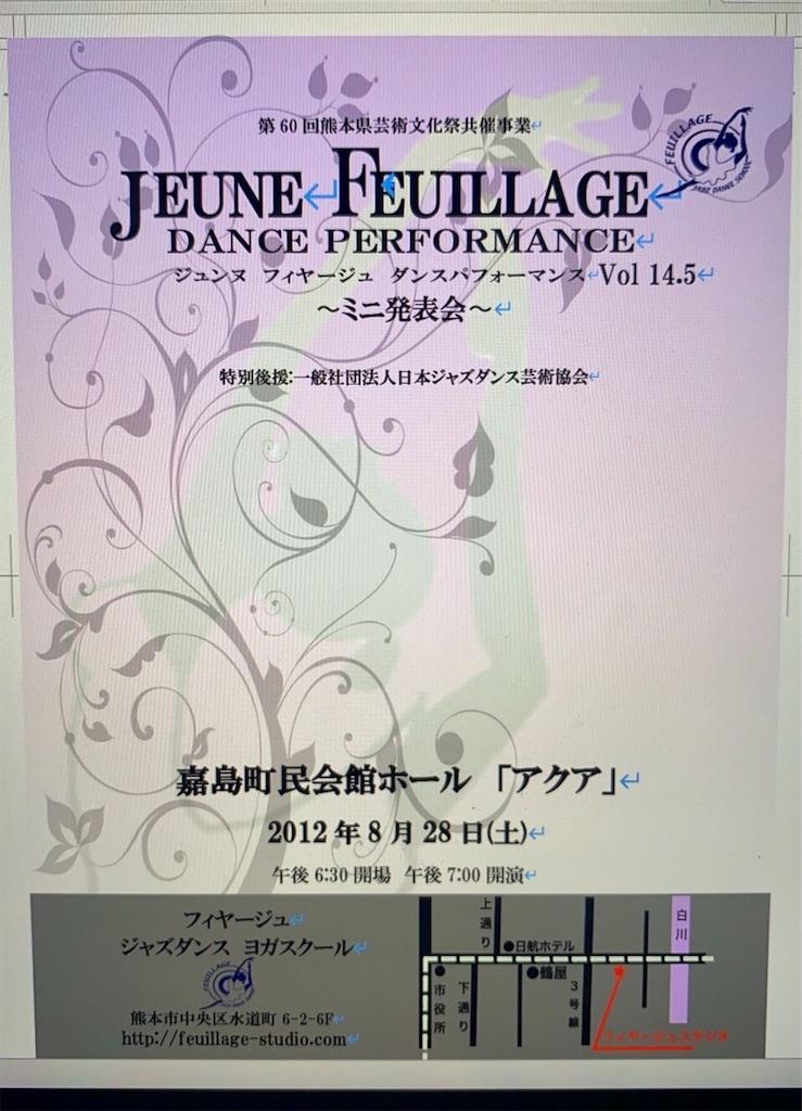 f:id:feuillage-studio:20210828190903j:image