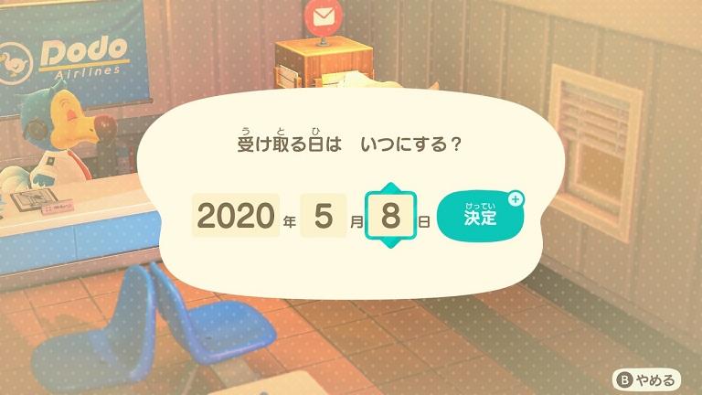 f:id:fevel:20200504141632j:plain