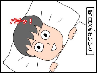 f:id:fevernights:20180924111641p:plain
