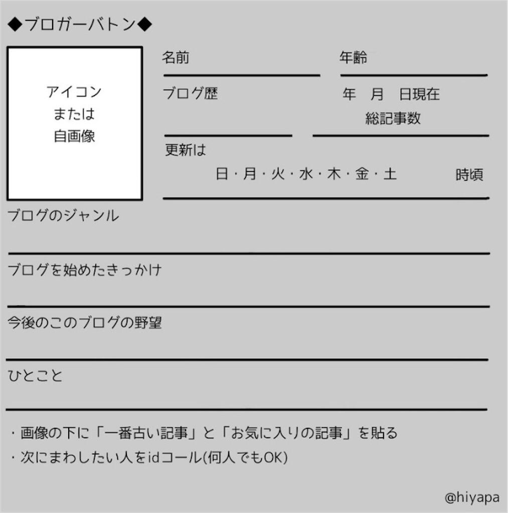 f:id:fevernights:20200708145108j:plain