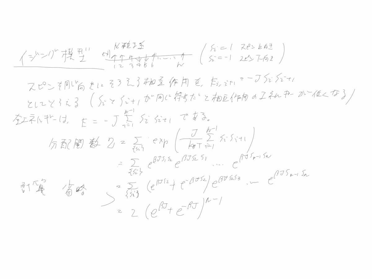 f:id:feynmandiagram:20190319182353p:plain