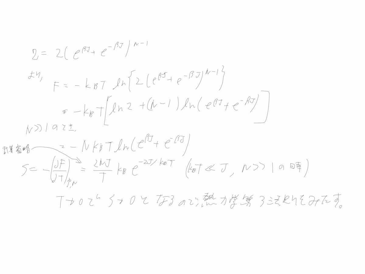 f:id:feynmandiagram:20190319182408p:plain