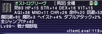 f:id:ff11-drg:20210106153152p:plain