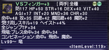 f:id:ff11-drg:20210106153204p:plain