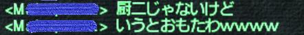 f:id:ff11leiya:20210113104341p:plain