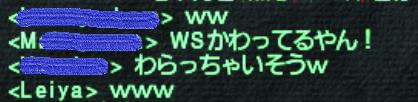 f:id:ff11leiya:20210113105157p:plain