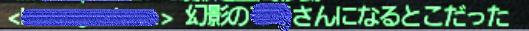 f:id:ff11leiya:20210113110330p:plain