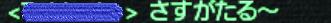 f:id:ff11leiya:20210113112550p:plain