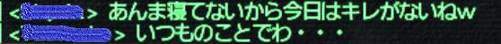 f:id:ff11leiya:20210113115926p:plain