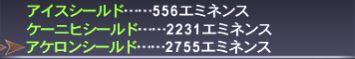 f:id:ff11return:20160816154948j:plain