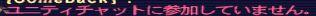 f:id:ff11return:20160910005018j:plain